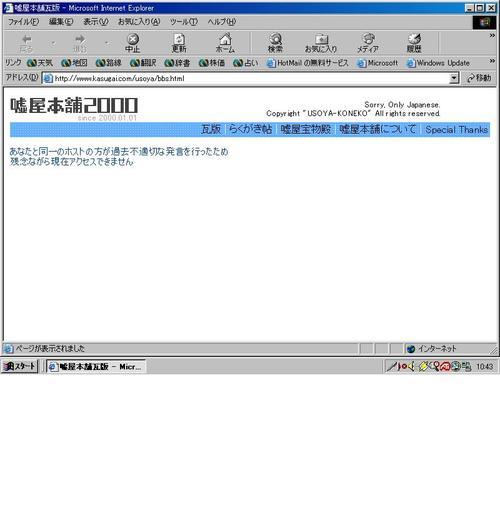 Usoya001_6